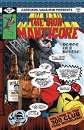 IRON-MANTICORE-ONE-SHOT