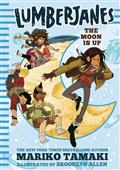 LUMBERJANES-ILLUS-SC-NOVEL-VOL-02-MOON-IS-UP-(C-1-1-0)