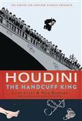 HOUDINI-HANDCUFF-KING-GN-(C-0-1-0)