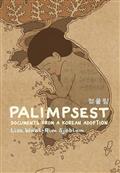 PALIMPSEST-GN