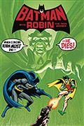 DF-BATMAN-232-FACSIMILE-ED-ADAMS-SGN