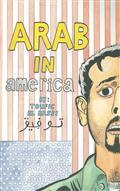 ARAB-IN-AMERICA-TP