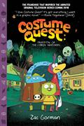COSTUME-QUEST-GN-INVASION-OF-CANDY-SNATCHERS