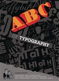 ABC-OF-TYPOGRAPHY-GN-(C-0-1-0)