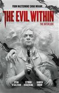 EVIL-WITHIN-HC-THE-INTERLUDE