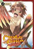CREATURE-GIRLS-HANDS-ON-FIELD-JOURNAL-WORLD-GN-VOL-02-(MR)-(