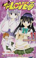 TO-LOVE-RU-GN-VOL-11-12-(MR)