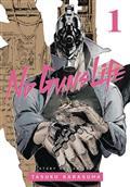 No Guns Life GN Vol 01 (C: 1-0-1)