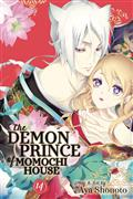 DEMON-PRINCE-OF-MOMOCHI-HOUSE-GN-VOL-14-(C-1-0-1)