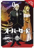 OVERLORD-GN-VOL-09-(MR)-(C-1-0-0)