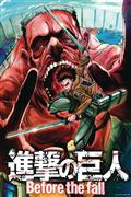 ATTACK-ON-TITAN-BEFORE-THE-FALL-GN-VOL-17-(C-1-1-0)