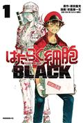 Cells At Work Code Black GN Vol 01 (C: 1-1-0)