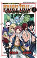 FAIRY-TAIL-100-YEARS-QUEST-GN-VOL-01-(C-1-1-0)