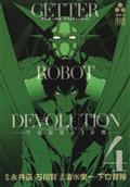 GETTER-ROBO-DEVOLUTION-GN-VOL-04-(MR)-(C-0-1-0)