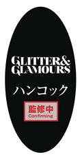 One Piece Stampede Glitter & Glamour Boa Hancock V2 Fig (C: