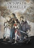 Octopath Traveler Complete Guide HC (C: 1-1-2)