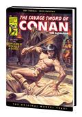 Savage Sword Conan Orig Marvel Yrs Omnibus HC Vol 04 Norem D