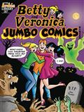 BETTY-VERONICA-JUMBO-COMICS-DIGEST-287