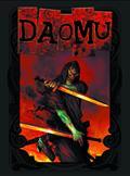 DAOMU-HC