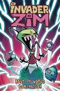 INVADER-ZIM-BEST-OF-WORLD-DOMINATION-TP-(C-0-1-0)