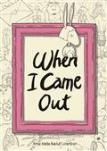 WHEN-I-CAME-OUT-HC-GN-(MR)-(C-1-1-0)