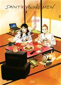 Saint Young Men HC GN Vol 04 (MR) (C: 1-1-0)