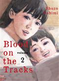 BLOOD-ON-TRACKS-GN-VOL-02-(MR)-(C-0-1-0)