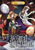 MANGA-CLASSICS-GREAT-EXPECTATIONS-GN-NEW-PTG