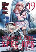 Magical Girl Special Ops Asuka GN Vol 09 (MR) (C: 0-1-0)