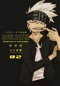 SOUL-EATER-PERFECT-EDITION-HC-GN-VOL-02-(C-0-1-0)