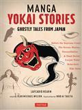 MANGA-YOKAI-STORIES-GN-(C-0-1-0)