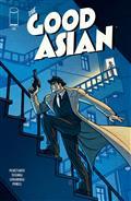 Good Asian #5 (of 10) Cvr B Chan (MR)