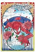 Amazing Spider-Man #74 Momoko Var