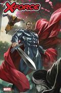 X-Force #23 Skan Var