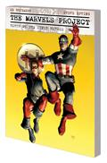 Marvels Project TP Birth of Super Heroes New PTG