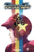 Turbo Kid Apples Lost Adventure #1 (of 2) Cvr C Massaggia (M
