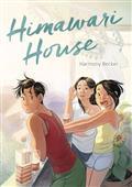 HIMAWARI-HOUSE-HC-GN-(C-0-1-0)