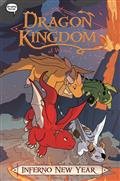 DRAGON-KINGDOM-OF-WRENLY-GN-VOL-05-INFERNO-NEW-YEAR-(C-0-1-