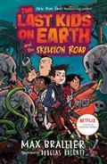 LAST-KIDS-ON-EARTH-NOVEL-VOL-06-SKELETON-ROAD-(C-0-1-0)