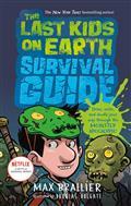 LAST-KIDS-ON-EARTH-SURVIVAL-GUIDE-(C-0-1-0)
