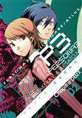 Persona 3 GN Vol 02