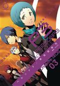 Persona 3 GN Vol 03