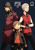 Persona 3 GN Vol 05