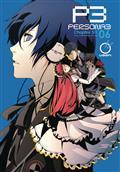 Persona 3 GN Vol 06