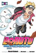 Boruto GN Vol 12 Naruto Next Generations (C: 0-1-2)