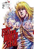 Fist of The North Star GN Vol 02 (MR) (C: 0-1-2)