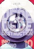 DEAD DEMONS DEDEDEDE DESTRUCTION GN VOL 10 (MR) (C: 0-1-2)