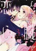 Love & Heart GN Vol 03 (C: 0-1-2)