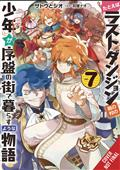 KID-FROM-DUNGEON-BOONIES-MOVED-STARTER-TOWN-NOVEL-SC-VOL-07