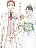 Wotakoi Love Is Hard For Otaku GN Vol 05 (MR) (C: 1-1-0)